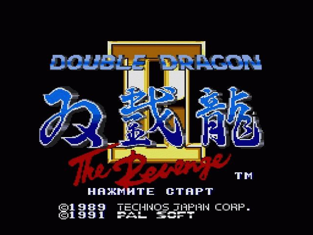 ????????? ? ???? Double Dragon 2: The Revenge.