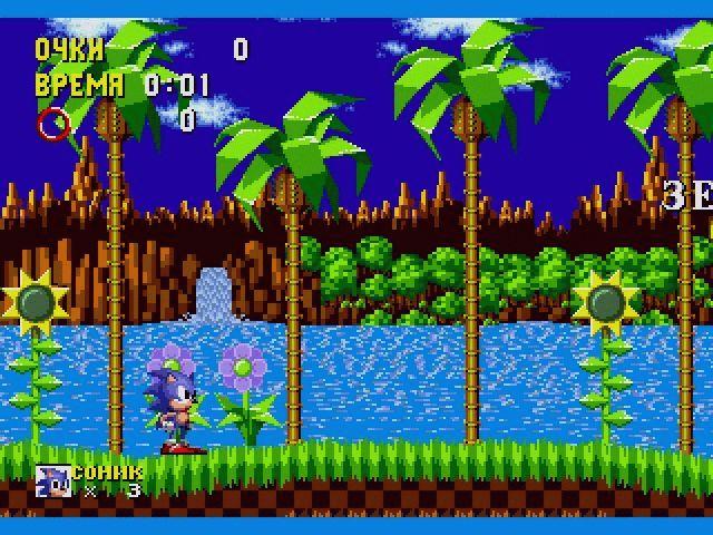 На Pc Игру Sonic The Hedgehog