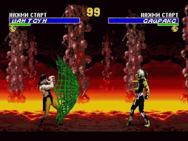 Mortal kombat 3 скачать бесплатно на компьютер