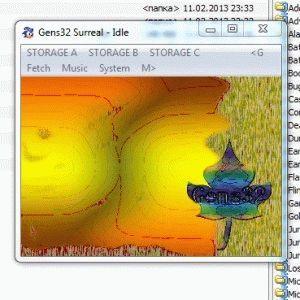 Рабочее окно эмулятора Gens32
